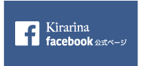 Official Facebook account. Your source for news, updates, and tips from Kirarina.