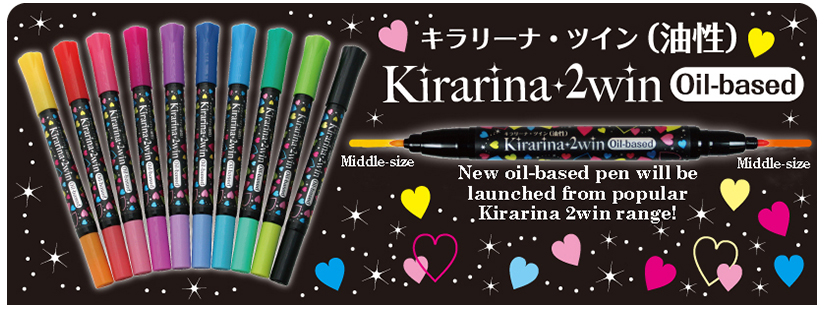 Kirarina 2win Oil-Based is a double-ended pen and its ink sticks to almost any surface. These vibrant colors helps you to customize your handmade project.